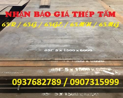 BẢNG GIÁ THÉP TẤM 65R / 65G / 65GE / 65MN / 65MG