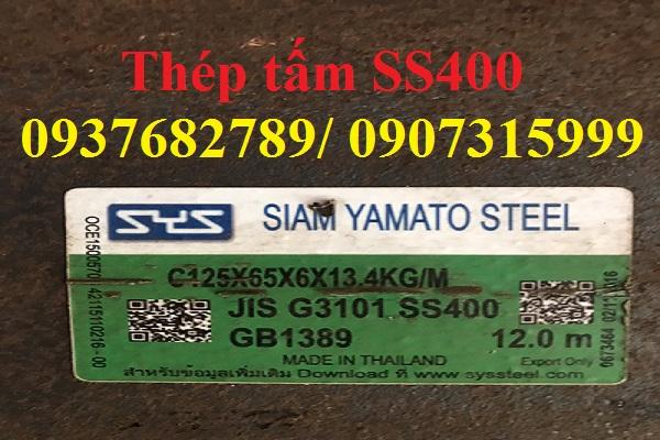 Thép tấm SS400